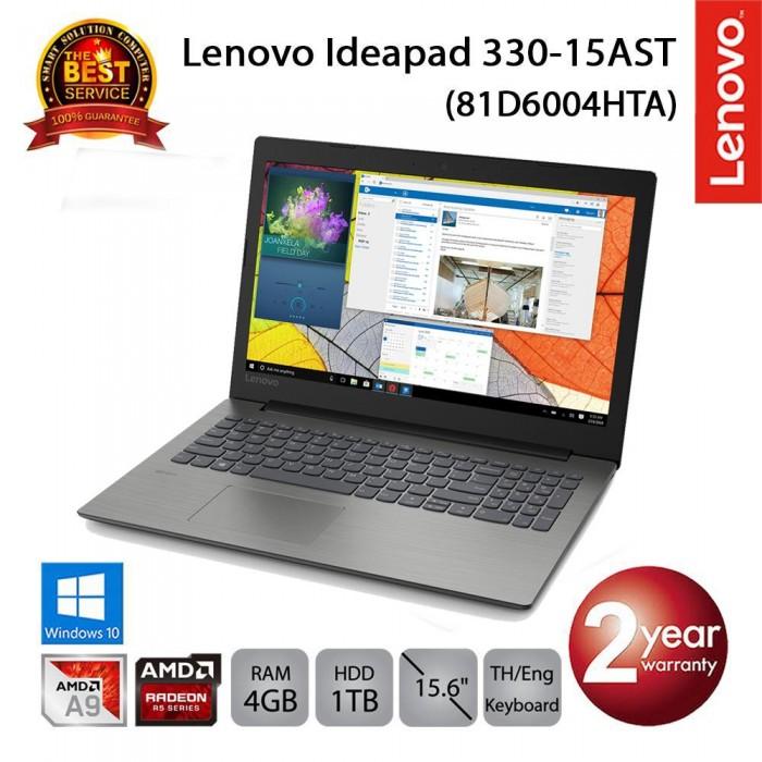 Computer Portatile Lenovo 330-15AST con SSD da 128Gb