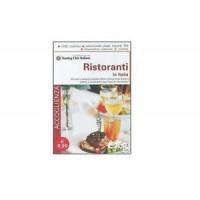 SOFTWARE PROGRAMMA PER PC CD-ROM RISTORANTI IN ITALIA EXA ACCOGLIENZA